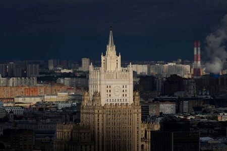 A general view shows the Russian Foreign Ministry headquarters in Moscow, Russia May 18, 2020. REUTERS/Maxim Shemetov