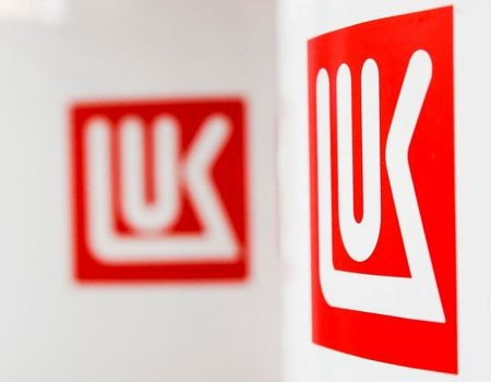 Lukoil logos are pictured at Gorkovsky Automobile Plant (GAZ) in Nizhny Novgorod, Russia April 16, 2019. REUTERS/Maxim Shemetov
