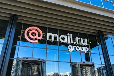 Чистая прибыль Mail.ru Group уменьшилась за 2020 год на 32%