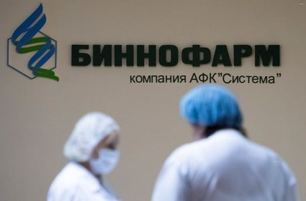 """Specialists work at Binnopharm pharmaceutical plant, part of Alium Group owned by Sistema financial corporation, which develops """"Gam-COVID-Vac"""" vaccine against the coronavirus disease (COVID-19) in Zelenograd near Moscow, Russia September 18, 2020. REUTERS/Maxim Shemetov"""
