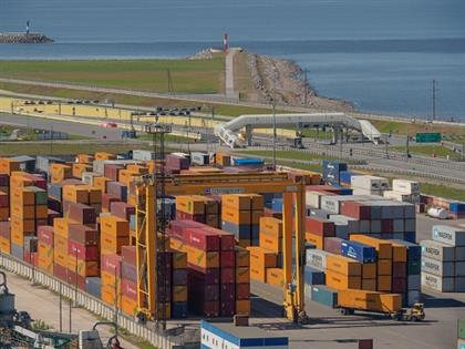 Global Ports Investments