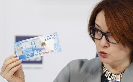 Russian Central Bank Governor Elvira Nabiullina presents the new 2,000 rouble banknote in Moscow, Russia October 12, 2017. REUTERS/Grigory Dukor