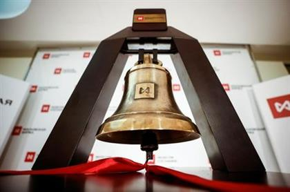 A view shows a bell after a ceremony at the headquarters of Moscow Exchange in Moscow, Russia April 27, 2021. REUTERS/Maxim Shemetov
