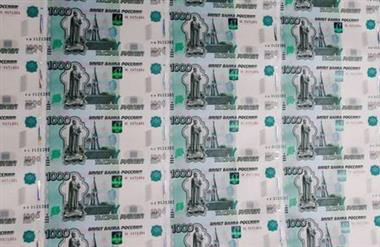 A sheet of 1000 Russian Rouble notes at Goznak printing factory in Moscow, Russia July 11, 2019. REUTERS/Maxim Shemetov