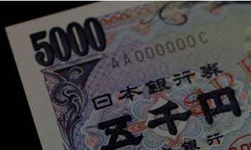 A hologram, which shows different images and colours depending on the angle at which they are viewed, is seen on the new Japanese 5,000 yen banknote during an unveiling at the National Printing Bureau in Tokyo May 8, 2014. Japan will launch new 5,000 yen notes with high-tech anti-forgery features and enhanced convenience for visually impaired people. The banknotes will go into circulation in Japan from May 12, 2014. REUTERS/Issei Kato (JAPAN - Tags: BUSINESS SCIENCE TECHNOLOGY)