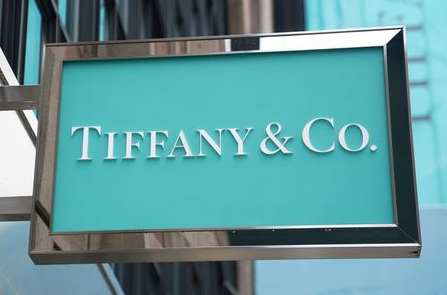 A sign of Tiffany & Co. store is pictured in the Manhattan borough of New York City, New York, U.S., September 10, 2020. REUTERS/Carlo Allegri