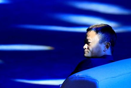 Alibaba Group co-founder and executive chairman Jack Ma attends the World Artificial Intelligence Conference (WAIC) in Shanghai, China, September 17, 2018. Picture taken September 17, 2018. REUTERS/Aly Song