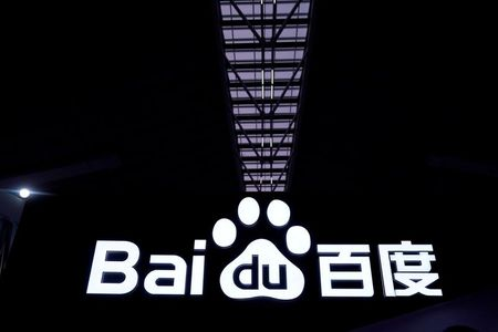 FILE PHOTO: A Baidu sign is seen at the World Internet Conference (WIC) in Wuzhen, Zhejiang province, China, October 20, 2019. REUTERS/Aly Song