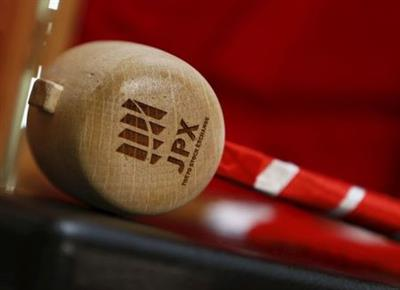 A logo of Japan Exchange Group Inc. is seen on a gavel before the New Year opening ceremony at the Tokyo Stock Exchange (TSE), held to wish for the success of Japan's stock market, in Tokyo, Japan, January 4, 2016. Japan's Nikkei fell 1 percent, playing catch-up to falls in U.S. stocks in the last two sessions during Japan's market holidays. The Nikkei gained around 9 percent last year. REUTERS/Yuya Shino