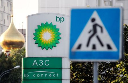 FILE PHOTO: A sign board of a BP petrol station is seen in Moscow June 1, 2012. A Russian state firm has offered to buy BP Plc's half share in its Siberian joint venture, a source said on Friday, in what would amount to a stunning reversal for the British firm and a bold assertion of Kremlin control over the oil sector. REUTERS/Sergei Karpukhin/File Photo