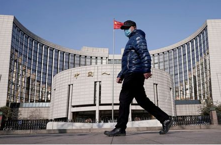 The headquarters of the People's Bank of China, the central bank, in Beijing, China, February 3, 2020. REUTERS/Jason Lee