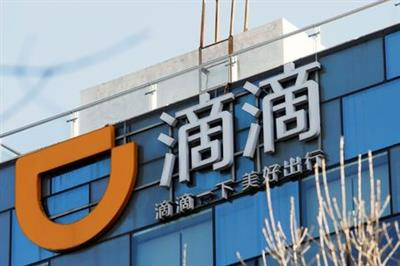 FILE PHOTO: A Didi logo is seen at the headquarters of Didi Chuxing in Beijing, China November 20, 2020. REUTERS/Florence Lo/File Photo
