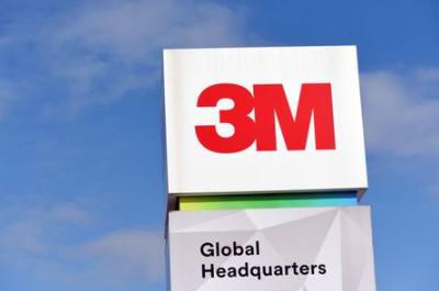 The 3M logo is seen at its global headquarters in Maplewood, Minnesota, U.S. on March 4, 2020. The company has been contracted by the U.S. government to produce extra marks in response to the country's novel coronavirus outbreak. Picture taken March 4, 2020. REUTERS/Nicholas Pfosi