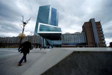 FILE PHOTO: European Central Bank (ECB) headquarters building is seen in Frankfurt, Germany, March 7, 2018. REUTERS/Ralph Orlowski//File Photo
