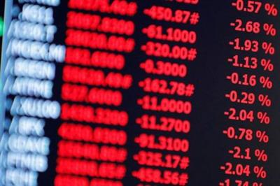 FILE PHOTO: Global indices are displayed on a screen on the trading floor at the New York Stock Exchange (NYSE) in Manhattan, New York City, U.S., August 19, 2021. REUTERS/Andrew Kelly/File Photo