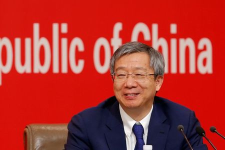 Governor of People's Bank of China (PBOC) Yi Gang attends a news conference on China's economic development ahead of the 70th anniversary of its founding, in Beijing, China September 24, 2019. REUTERS/Florence Lo