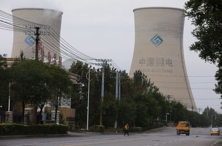 China Energy coal-fired power plant is pictured in Shenyang, Liaoning province, China September 29, 2021. REUTERS/Tingshu Wang