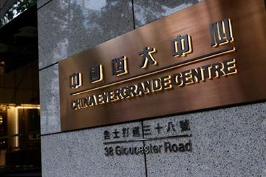 FILE PHOTO: The China Evergrande Centre building sign is seen in Hong Kong, China. August 25, 2021. REUTERS/Tyrone Siu/File Photo