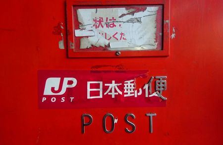 A Japan Post mailbox is seen in Osaka October 27, 2017. REUTERS/Thomas White