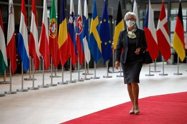 European Central Bank President Christine Lagarde arrives for the second day of a EU summit at the European Council building in Brussels, Belgium June 25, 2021. Olivier Matthys/Pool via REUTERS
