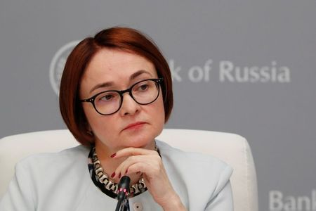 Russian Central Bank Governor Elvira Nabiullina attends a news conference in Moscow, Russia June 14, 2019. REUTERS/Shamil Zhumatov