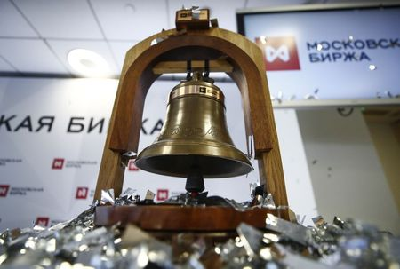 A view shows the trading bell at Moscow Exchange in Moscow, Russia March 13, 2018. REUTERS/Maxim Shemetov