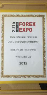 Forex expo awards 2013